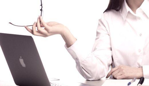 「仕事辞めたい!好きじゃない!」のに続けている30代女性へ。