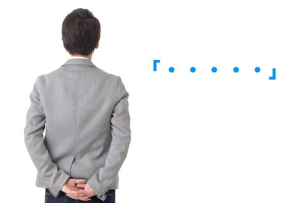 【初デートの男性心理】あまり喋らない無口な彼の本心は?