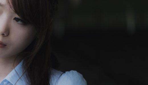 【モラハラと夫婦喧嘩の違い】旦那の暴言に悩む女性へ