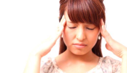 働く女性「情緒不安定かも」と感じた時の根本的な対処法とは?