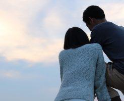 【男性の恋愛心理】自宅より外で会いたがる男の心理