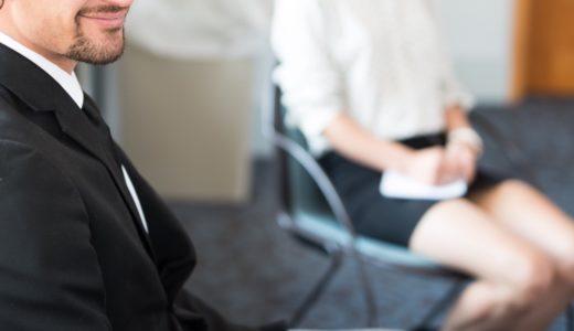 職場恋愛の男性心理『脈あり、なし』を判断するポイント!