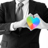 【仕事や恋愛で使える色彩心理学】服の色から男性心理を読む方法