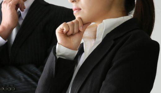 「考えすぎ、気にしすぎ」の性格は治る?専門家が改善策を伝授!