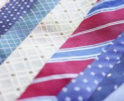 ネクタイの色・柄で解る男性心理学!職場男性の本性をコッソリ知る方法