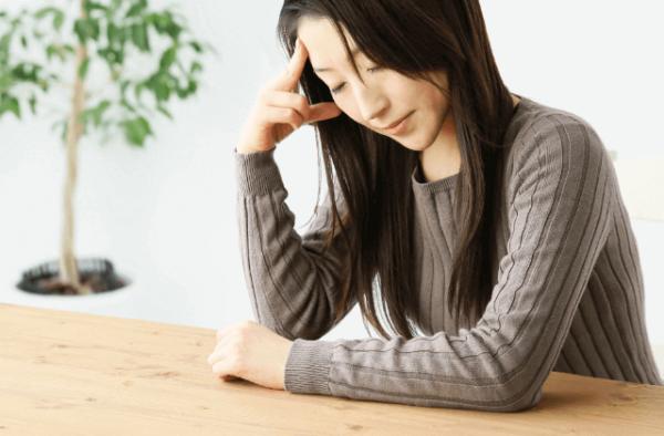 人間関係のストレス解消に役立つ具体的な改善方法!認知の歪みと本質思考とは?