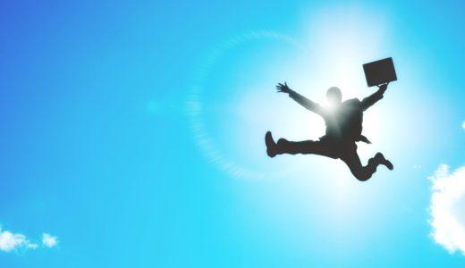 男性の上昇志向は強いほうが良い?『彼の向上心をチェックする心理テスト』