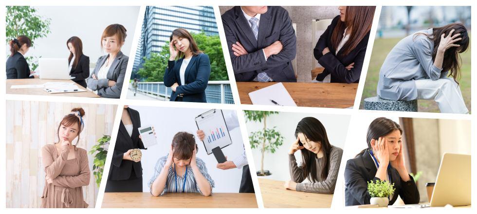 無料働く女性悩み相談・お仕事の悩み