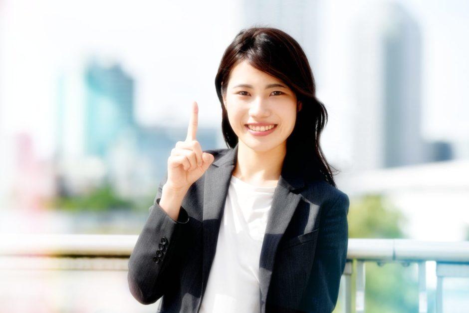 会社組織の悪習や理不尽な人間関係の中でも生き生きと働き続ける女性の共通点5つ