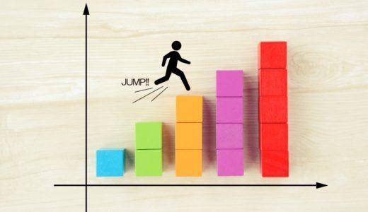 40代はキャリア転換のチャンス!40代女性の転職・就活がうまくいきやすい3つの理由