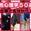 【男性心理学50個まとめ】仕草で男心が丸わかり!スマホに入れとこ。